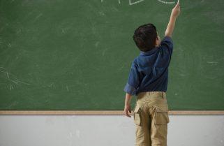 How to find best schools in Ottawa